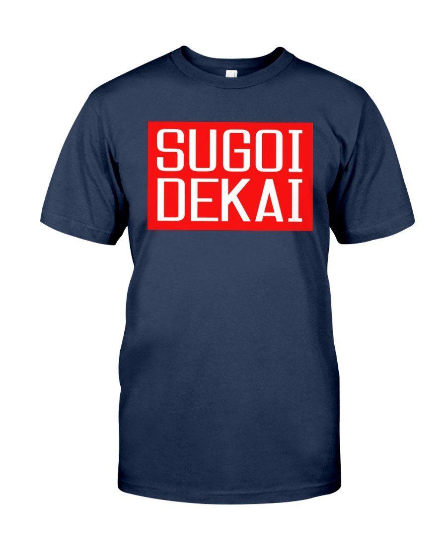 Sugoi Dekai T-Shirt